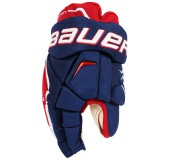 Bauer Vapor APX2 Pro Sr. Hockey Gloves.