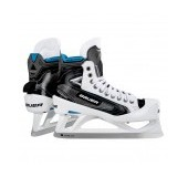 Bauer Reactor 7000 Jr. Goalie Skates