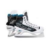 Bauer Reactor 9000 Jr. Goalie Skates.