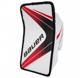 Bauer Vapor 1X Pro Senior Goalie Blocker - '17 Model.